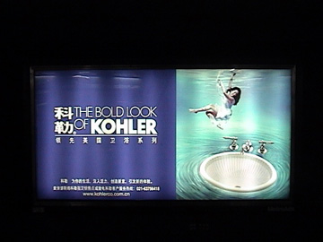 The Bold Look Of Kohler Www Kohlerco Com Cn
