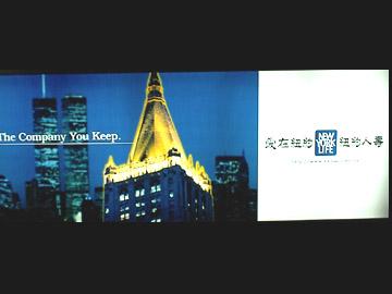 New York Life Insurance , The Company You Keep. Thumbnail