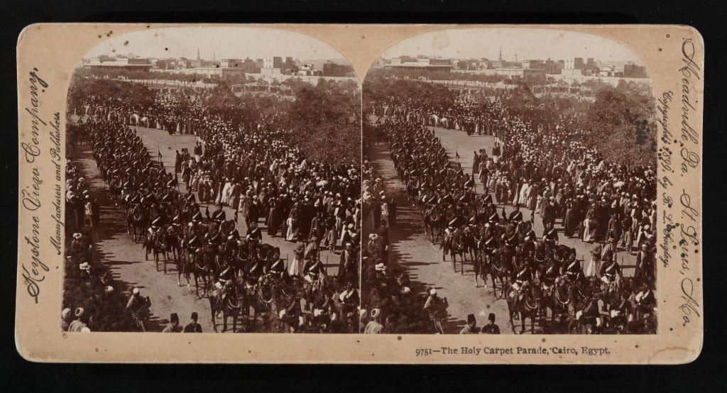 The Holy Carpet Parade Cairo Egypt