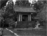 Thumbnail of Temple bell - Japan